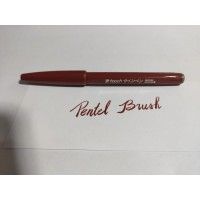 Caneta Pentel Sign pen Touch Marrom
