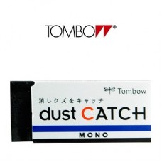 Borracha mono dust catch